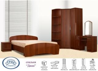 Спальня Даша 3