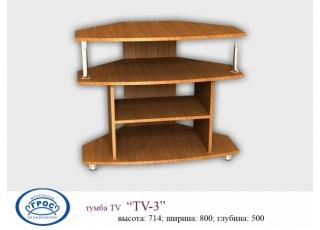 Тумба под телевизор TV-3