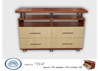 Тумба под телевизор TV-4