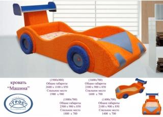 Кровать Авто
