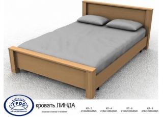 Кровать Линда-2